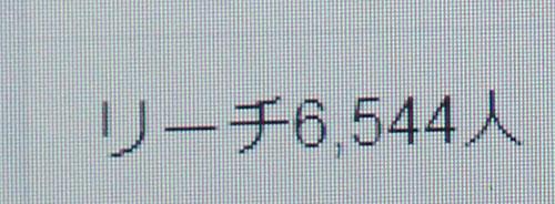 a0139912_9304936.jpg