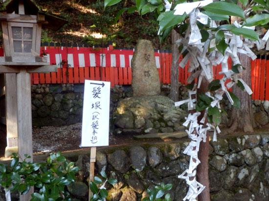 嵯峨野 御髪神社_e0048413_18282999.jpg