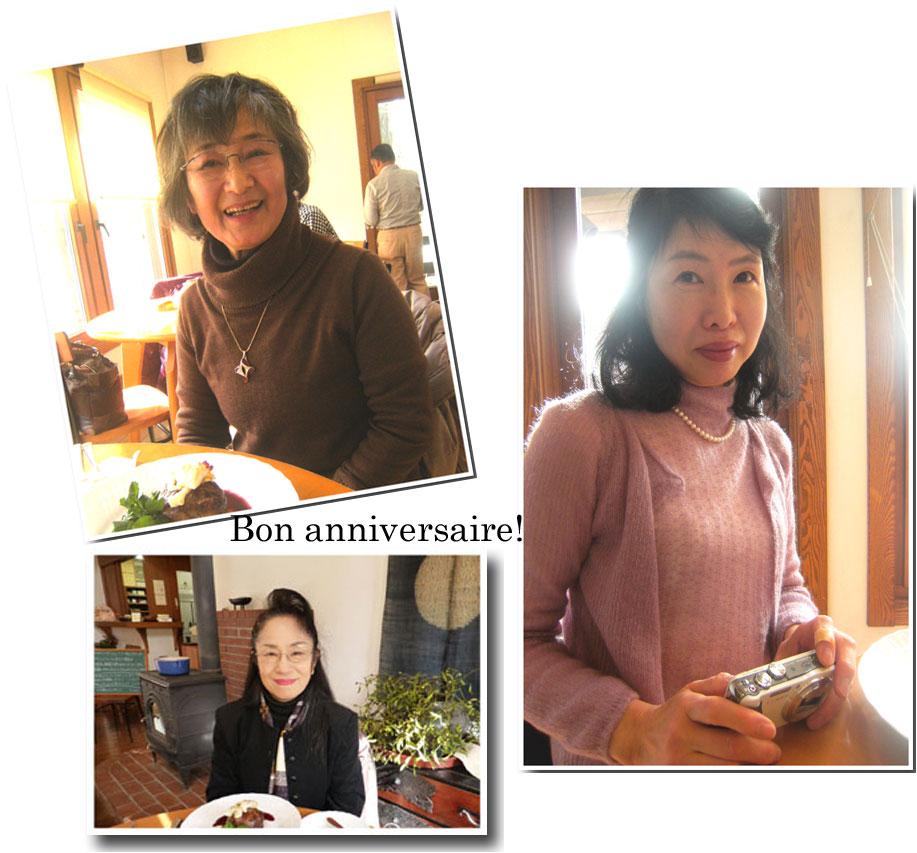 Bon anniversaire! 友人と誕生を祝う 本日の雪 そして阿弥陀岳の雪化粧_d0109415_15211913.jpg