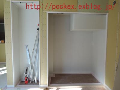 f0319815_05355275.jpg