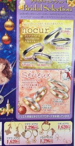 クリスマスフェア♡_b0309424_10421258.jpg