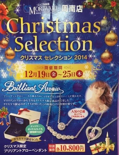 クリスマスフェア♡_b0309424_10423427.jpg