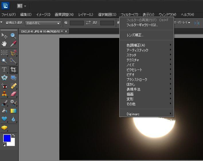 Photoshop Elementsのプラグイン、Smartcurveが使えなくなった_e0089232_20265916.jpg