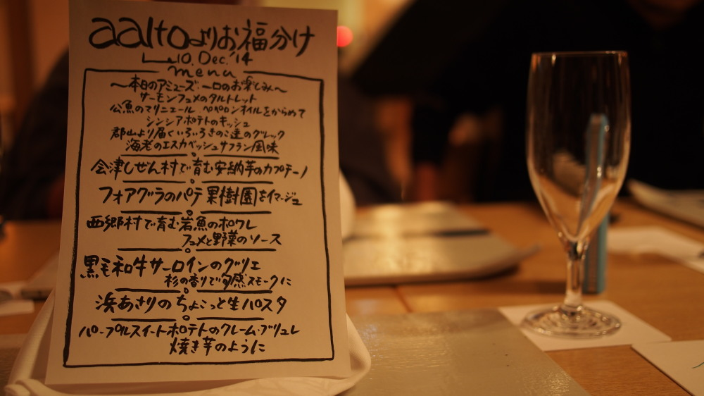 hotelli-aalto(ホテリ・アアルト)宿泊記 part2(2/2)_d0122640_20495181.jpg