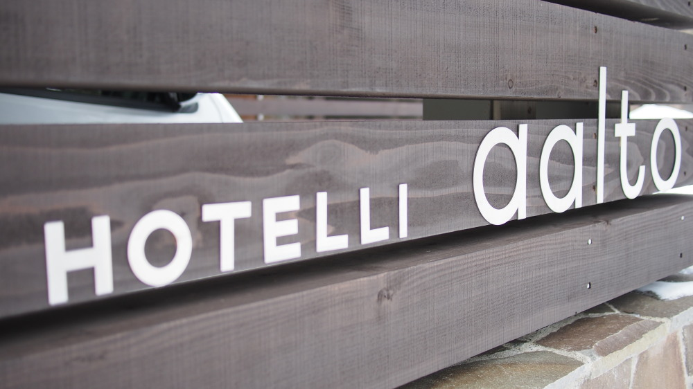 hotelli-aalto(ホテリ・アアルト)宿泊記 part2(2/2)_d0122640_2052435.jpg