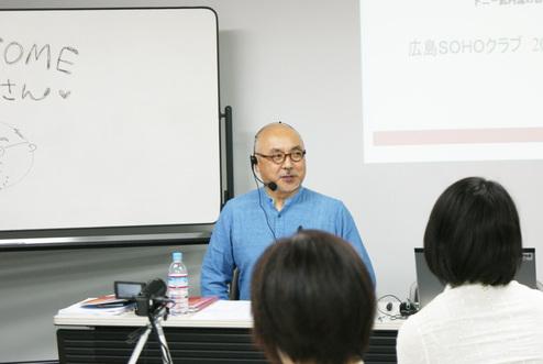 2014年6月交流会レポート        運営委員 中西_e0130743_1353096.jpg