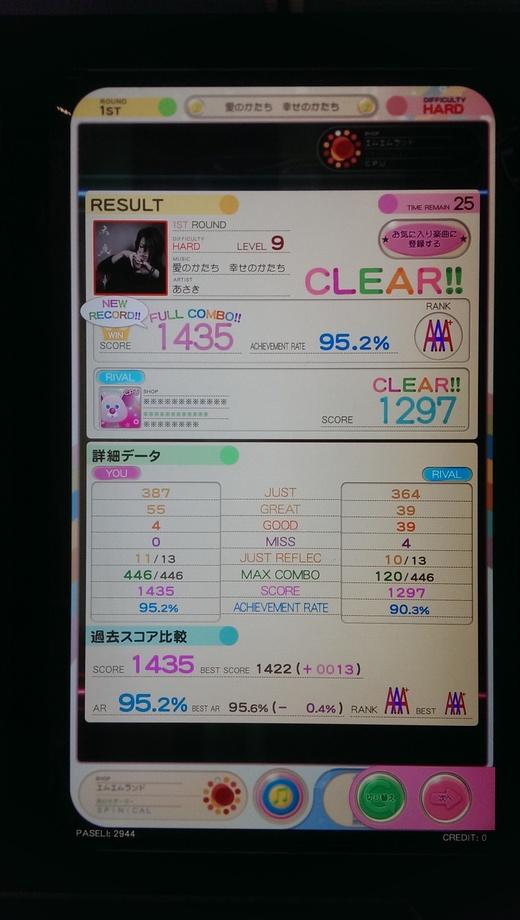 f0019846_36683.jpg