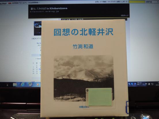 回想の北軽井沢_c0341450_1155959.jpg