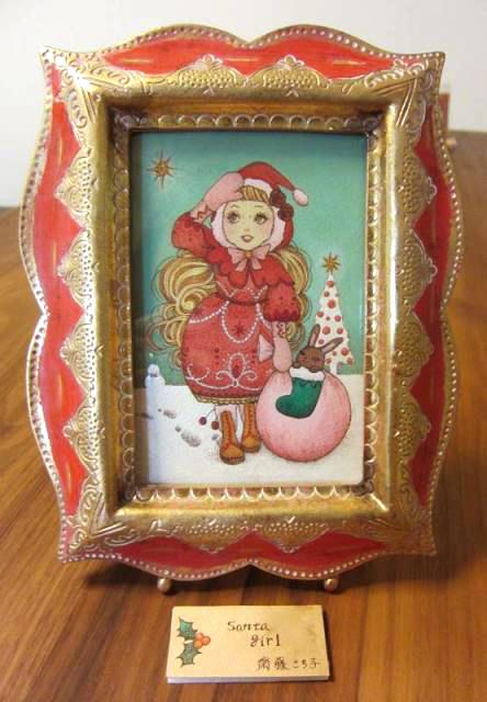 もうすぐクリスマス_f0228652_1453278.jpg