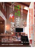 d0039753_10582271.jpg