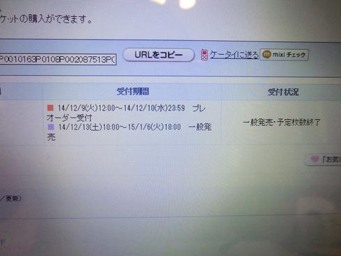 b0329956_13445031.jpg