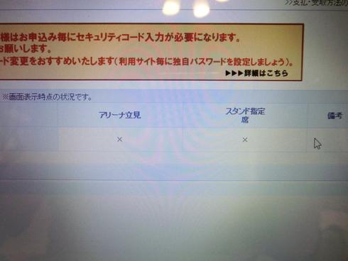 b0329956_13463239.jpg