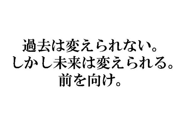 c0117762_65783.jpg