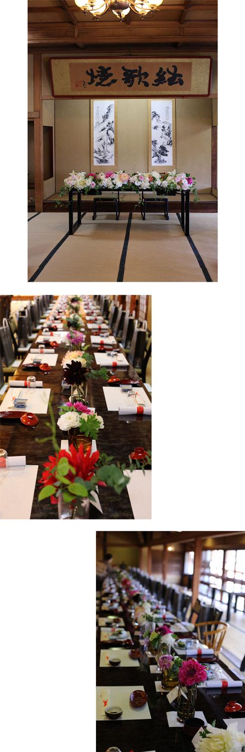 料亭ウエディングの花飾り_f0127281_14494417.jpg