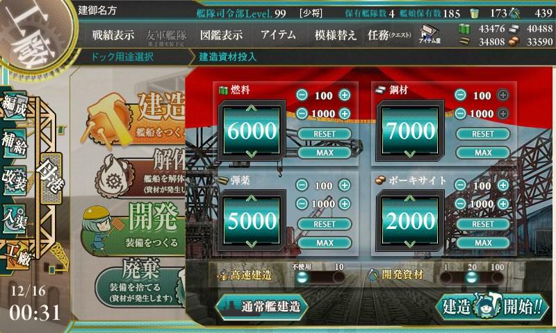 f0037491_032388.jpg
