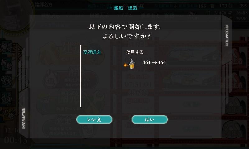 f0037491_043913.jpg