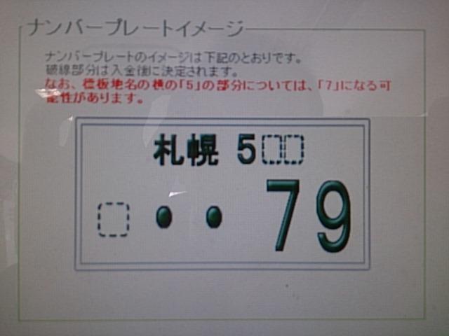 c0161601_19462836.jpg