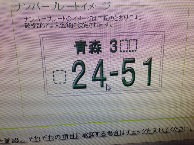 b0127002_18562234.jpg