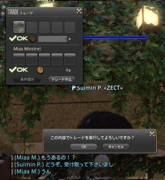 b0300803_12254822.jpg