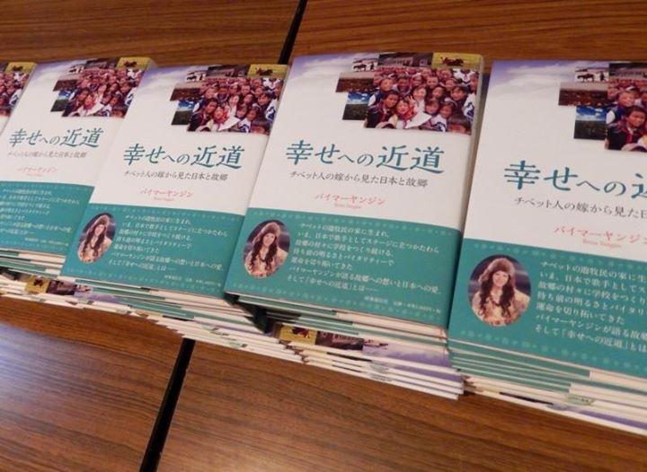 来日20周年記念コンサートin大阪 (2)_c0162404_12619.jpg