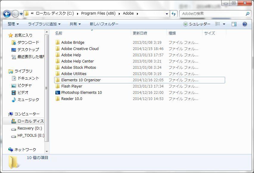 Photoshop Elementsのプラグイン、Smartcurveが使えなくなった_e0089232_11304026.jpg