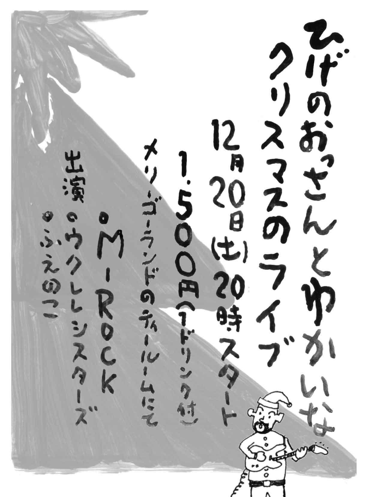 b0219235_19535876.jpg
