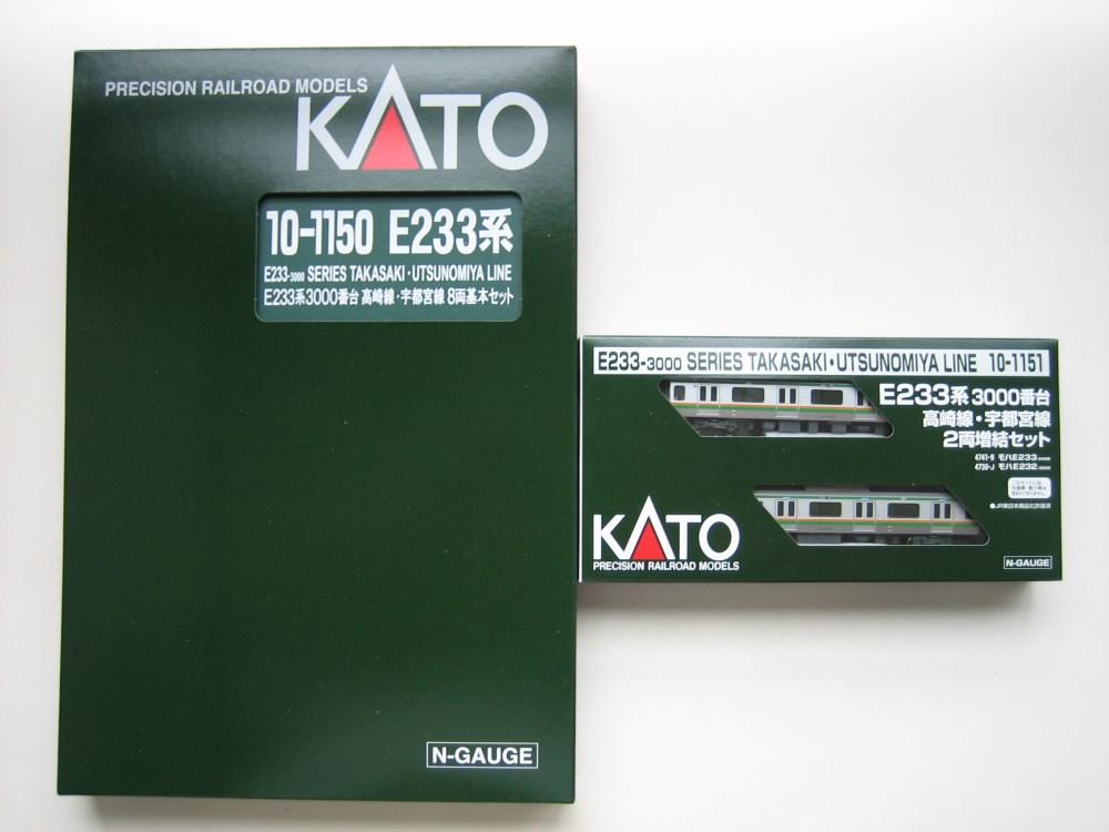 KATO E233系3000番台をイジろう その1_e0120143_22271142.jpg