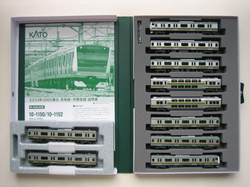 KATO E233系3000番台をイジろう その1_e0120143_2227199.jpg