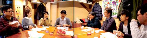 2014年12月交流会レポート      サポーター:沖本_e0130743_11184746.jpg