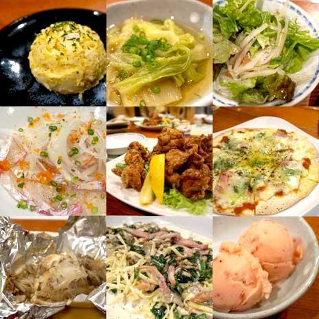 2014年12月交流会レポート      サポーター:沖本_e0130743_11362681.jpg