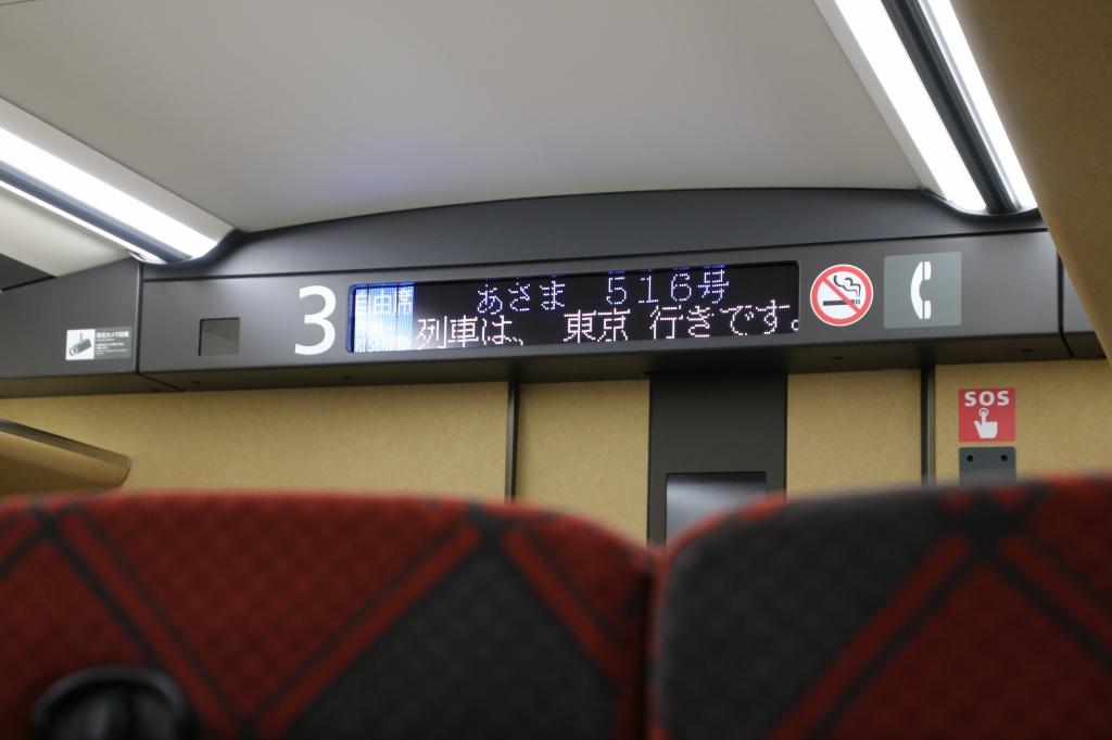 f0136656_2248736.jpg