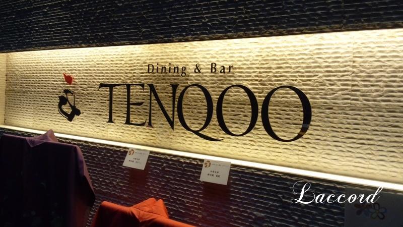 「TENQOO」 ランチ_f0275956_22484848.jpg