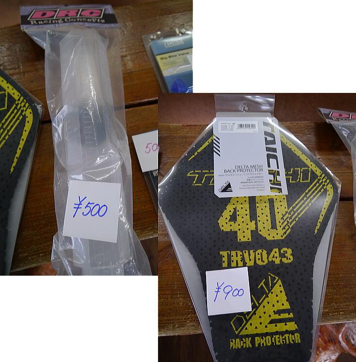 大特価SALE タイヤ用品_f0178858_16134425.jpg