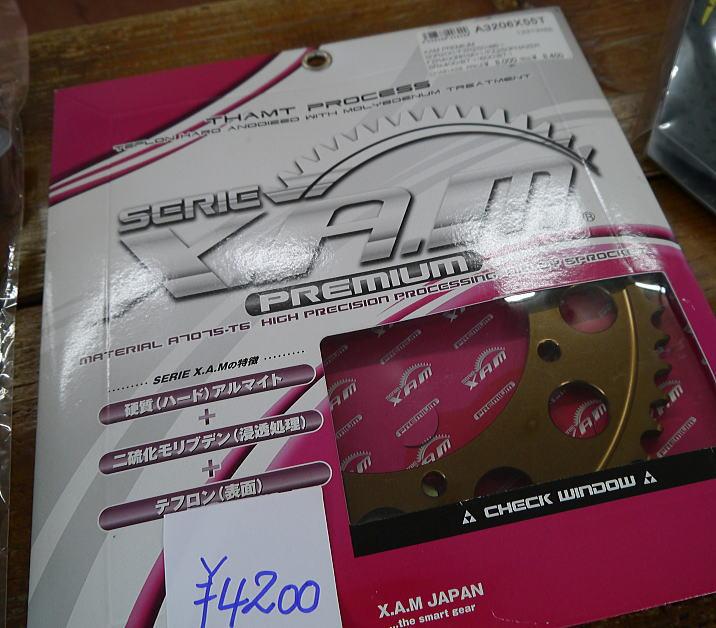 大特価SALE タイヤ用品_f0178858_16135511.jpg