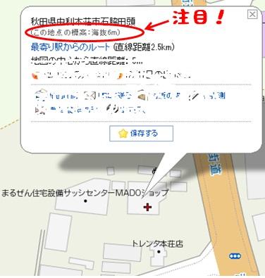 c0248067_1162765.jpg
