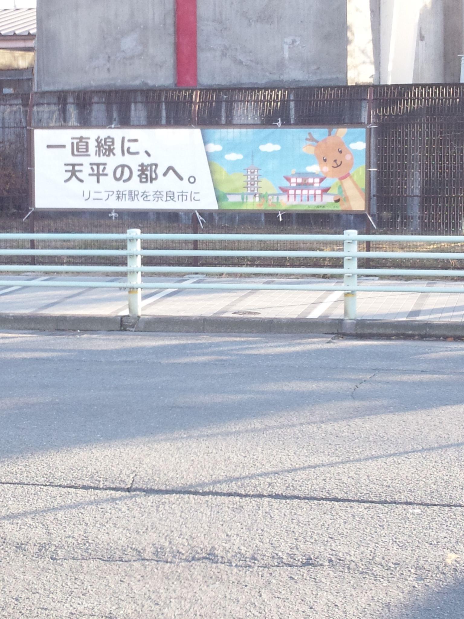 奈良にしか_c0001670_132715.jpg