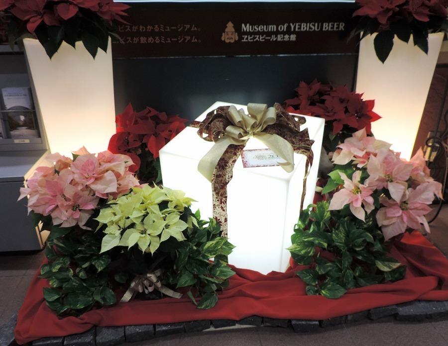 師走の恵比寿ガーデンプレイス_c0187781_01293556.jpg