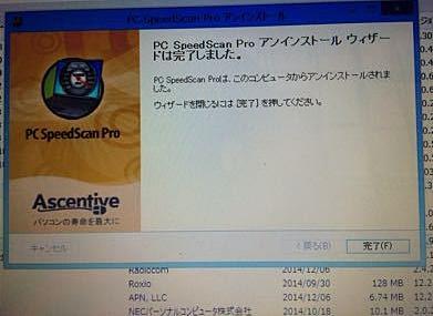f0357487_21473638.jpg