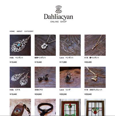 Online shop  OPEN!!_f0155891_17375839.jpg