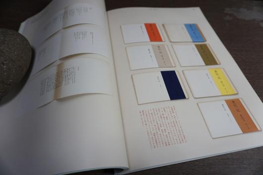 否定形のブックデザイン_f0307792_19572651.jpg
