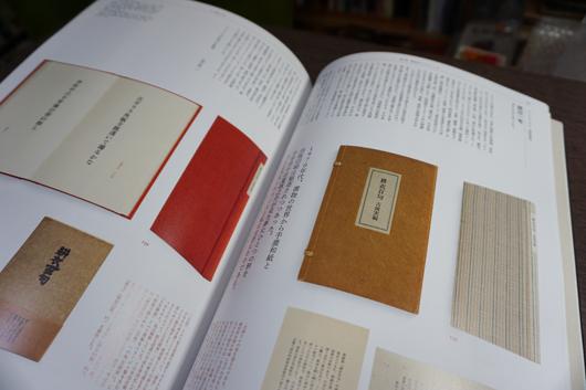否定形のブックデザイン_f0307792_19572862.jpg