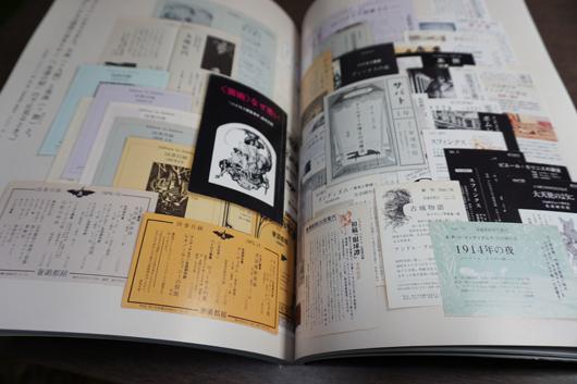 否定形のブックデザイン_f0307792_19573460.jpg