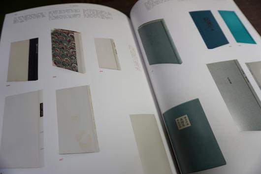 否定形のブックデザイン_f0307792_19573655.jpg