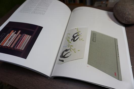 否定形のブックデザイン_f0307792_19573753.jpg