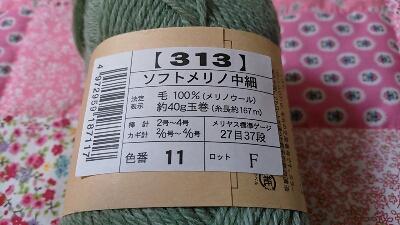 f0338893_091291.jpg