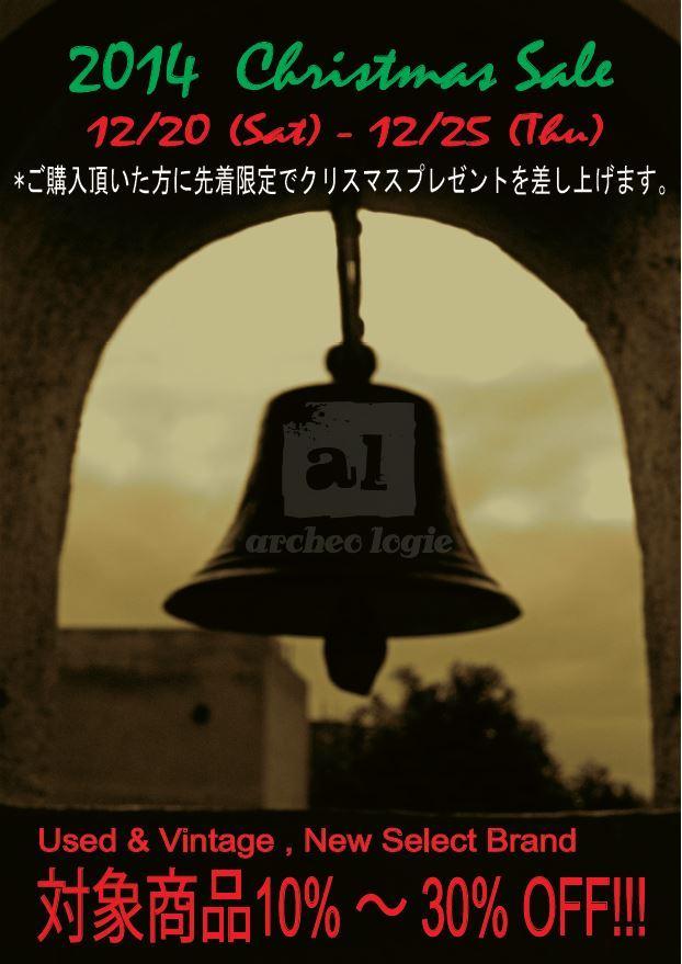b0200198_01462064.jpg