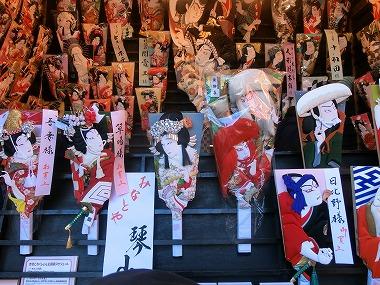 浅草寺「羽子板市」(江戸の祭り)_c0187004_18224354.jpg