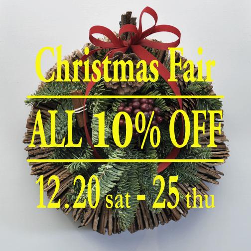 【 Christmas Fair - ALL 10% OFF !! - 】at MIGRATORY_d0193211_16594767.jpg