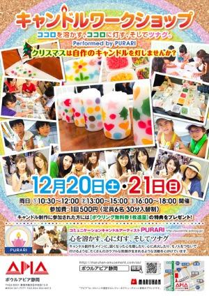 f0274713_20124641.jpg