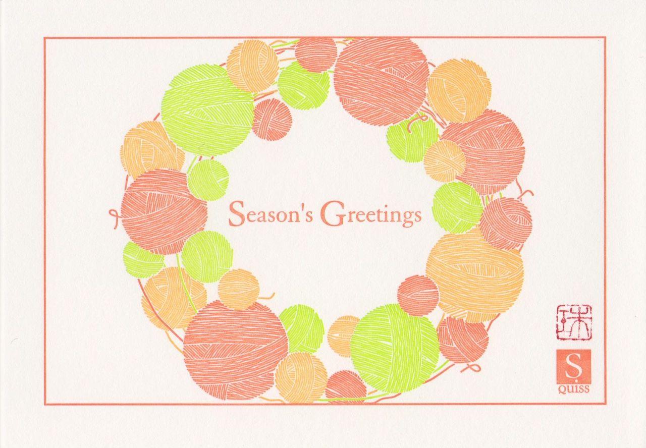 季節のご挨拶_c0025115_171766.jpg